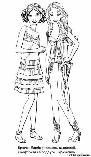 Барби с подружкой в новом наряде - Все для детского сада.